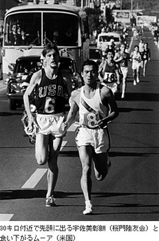 1970 福岡.jpg