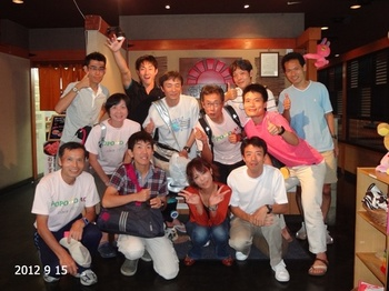 20125時間走.jpg