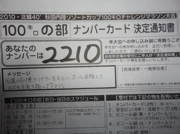 DSC00935.JPG