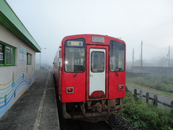 DSC00966.JPG