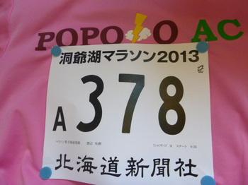 P1030133.JPG