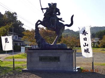 DSC00079.JPG