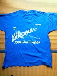 サロマTシャツ1991.jpg