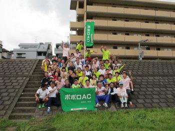 横浜駅伝2012.jpg